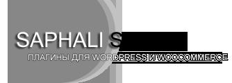 SAPHALI STUDIO