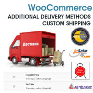 WooCommerce Additional Delivery Methods