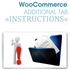 WooCommerce Additional Tab «INSTRUCTIONS»