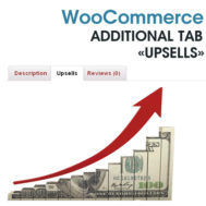 WooCommerce Additional Tab «Upsells»