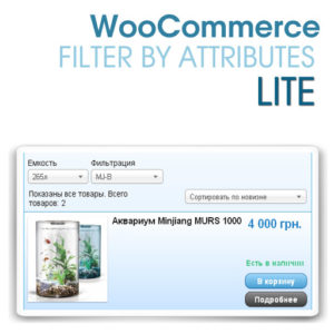 WooCommerce Filter By Attributes LITE