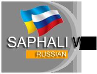 Saphali Woocommerce Russian Free плагин