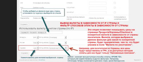 Фильтр для страны (по IP)