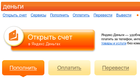 woocommerce yandex-money