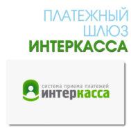payment-gateways-woocommerce-interkassa