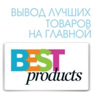 Популярные товары, популярные категории, woocommerce