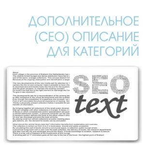 Дополнительное описание для категорий. WordPress