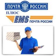 Woocommerce. Почта России и служба доставки «EMS»