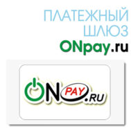 payment gateways woocommerce ONPAY