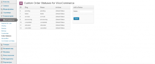 Custom Order Statuses for WooCommerce