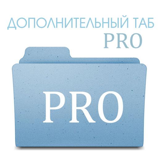 Saphali tab Pro Woocommerce Plugin