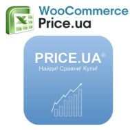 WooCommerce Price-ua