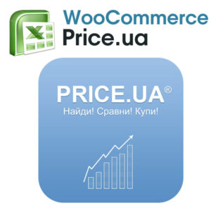 WooCommerce Price-ua