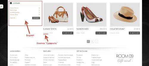 YITH-WooCommerce-Compare-screenshot-4
