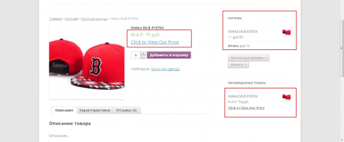 woocommerce-map-screenshot-1