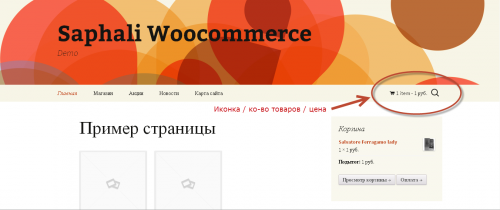 woocommerce-menu-bar-cart-demo