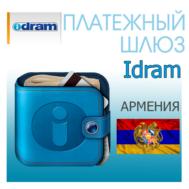 idram-payment-method