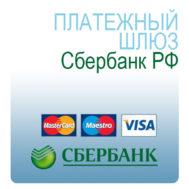 main-logo-платежный-шлюз