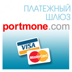 portmone-payment